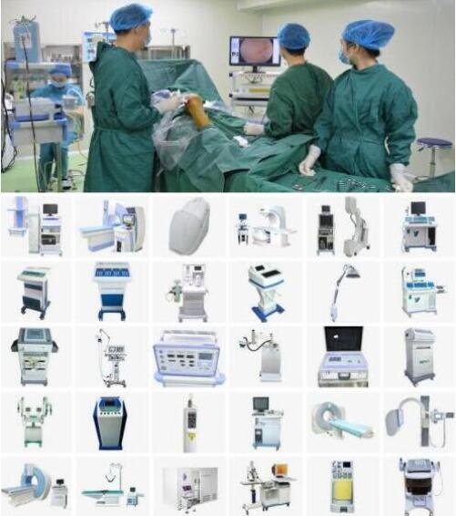 医院设备.jpg